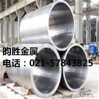 铝管6061T651外径317mm