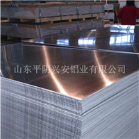 铝板分切加工