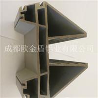 地坎铝型材
