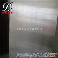 1035铝合金板1035工业铝合金价格