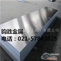 2001T6鋁板零割散賣