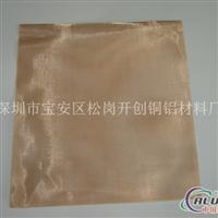 磷铜箔c5191 磷铜箔c5210出售
