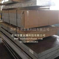7N01铝板