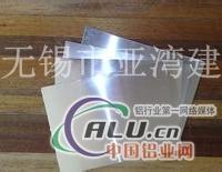 8011铝箔、8011铝合金板