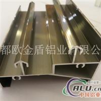 电泳铝型材