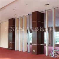 江苏地区酒店移动折叠屏风, 移动隔断,活动隔墙