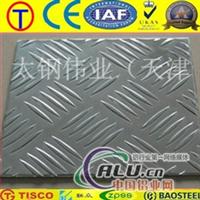 压花铝板5052