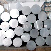 3003铝棒耐腐蚀耐高温3003铝棒