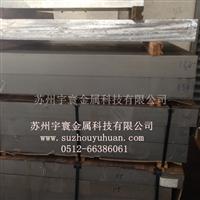 5052H34鋁板