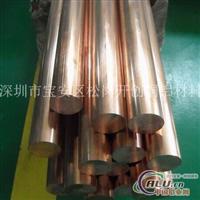 磷青铜棒c5440磷青铜棒c5111