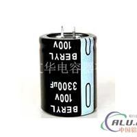 200V560UF铝电解电容器