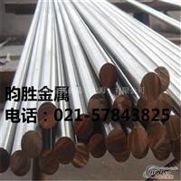 供应7A04T6铝棒(耐高温型)