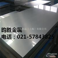 7050鋁板沖擊強度切割7050鋁