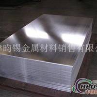 直销5052防锈铝板