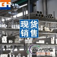 AL7075铝材  进口航空铝材