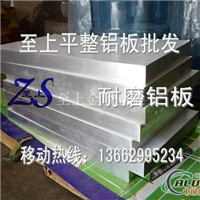 7057超声波铝板