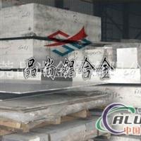 进口铝板7075 7075进口超硬铝板