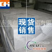 AA7075进口高硬度铝板