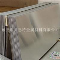 进口7005可焊接铝板
