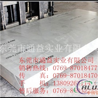 5056进口铝板、美标5056铝