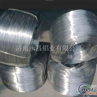 永昌铝业供应纯铝软铝线