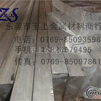 7057进口中厚铝板 7057航空铝板