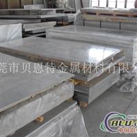 7075硬质铝板