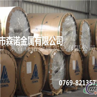 6063铝板材商家