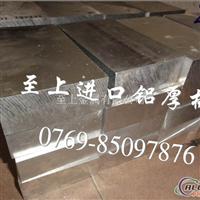 7050超薄鋁板 7050特硬鋁板