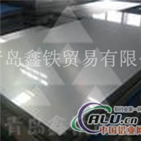 3003铝板价格 青岛3003铝板厂家