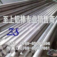 7005进口铝棒