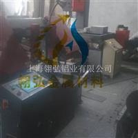 进口A5052铝板 5052铝管保证品质