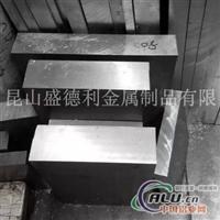 供应3003铝板性能用途3003铝板