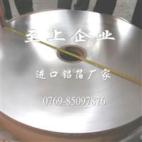 7075T73航空铝板