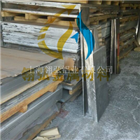 包邮促销易加工焊接5052铝板
