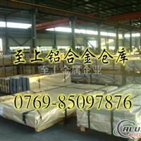 7075进口铝板 铝板厂家