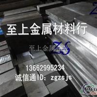 7075进口铝合金7075航空铝板
