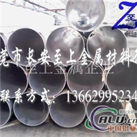 7075进口铝带7075进口铝管