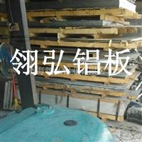 批发5005铝板 高强度5005防锈铝