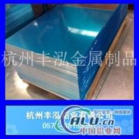 韩铝锭铝合金5A30 A2014铝带