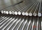 6063铝棒规格 铝棒参数6063