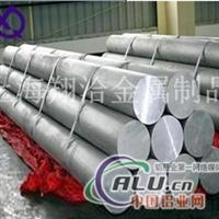 厂家批发2124铝板价格优惠