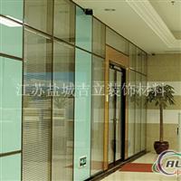 盐城办公室钢化玻璃隔断墙