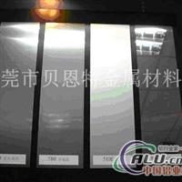 进口5052镜面铝板