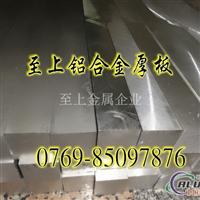 7050加硬铝板 7057加厚铝板