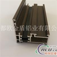 DQ156边框型材