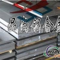 进口7075高硬度合金铝板