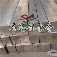 7075进口铝板 进口耐磨铝板7075