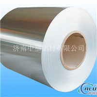 化工保温管道包覆铝板 铝皮