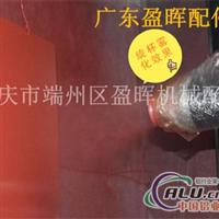 静电旋杯雾化器喷头 齿轮泵 静电发生器